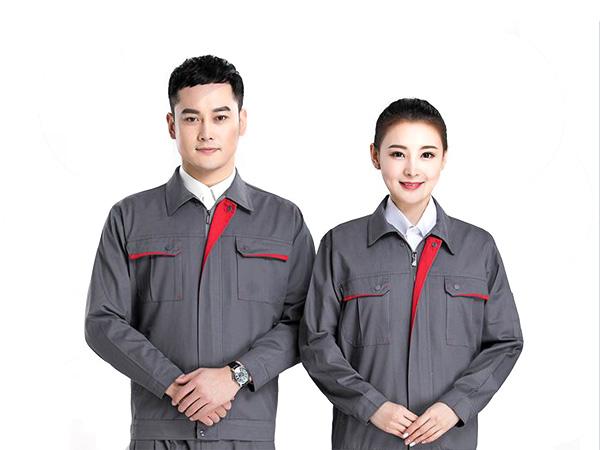 工作服系列-2